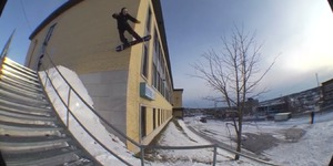 Resolution: The Snowboarder Movie S.I.A. Trailer 予...