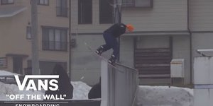 【最新動画】First Layer Japan: A Short Film | Snow | VAN...